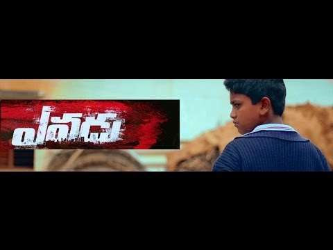 Videos Short Films Yevadu Kid Trailer Charan KID Fans
