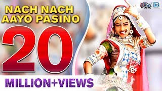 image of Nach Nach Aayo Pasino - FEMALE VERSION | Hit Rajasthani DJ Song | Neelu Rangili | Full VIDEO Songs