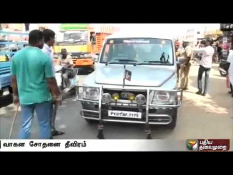Elections-Vehicle-checking-increased-in-Pondicherry-09-03-2016