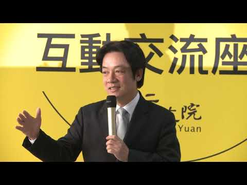 Video link:Premier Lai Ching-te outlines policies supporting startups in exchange with entrepreneurs (Open New Window)