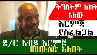 አርቲስቶች በሰኔ 15 ጥቃት ዙሪያ የሰጡት መግለጫ | Ethiopia
