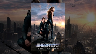 Nonton                     2014    Divergent                 Hd Film Subtitle Indonesia Streaming Movie Download