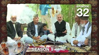 Chai Khana - Season 9 - Ep.32