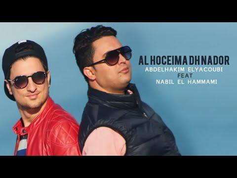 | Abdelhakim Elyacoubi Ft. Nabil El Hammami - Al Hoceima Dh Nador