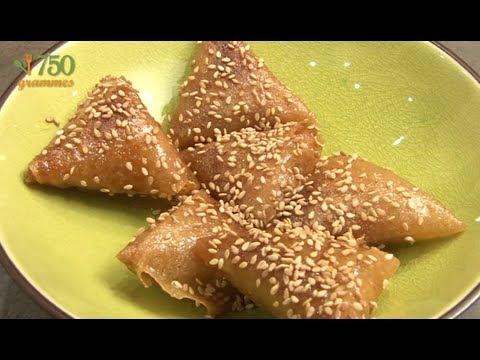 samsa - ricetta