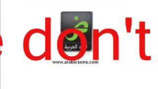 Arabic Poetry Arabic Sons Goha Culture Education