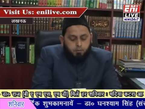ENILive.com News 28 February 15