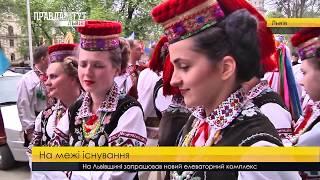 Випуск новин на ПравдаТУТ Львів 17 квітня 2018