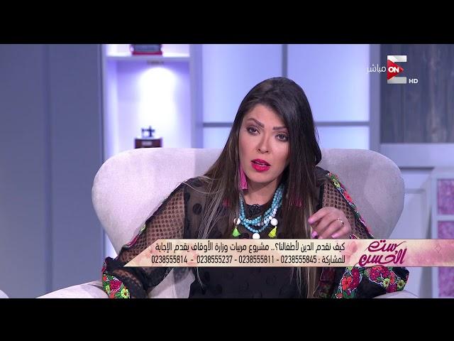 ست الحسن - أساليب مربيات وزارة الأوقاف لتقديم الدين للأطفال