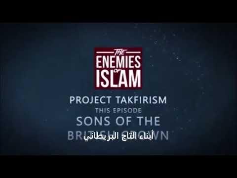 الامبراطورية البريطانية وتأسيس المملكة السعودية