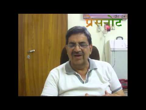 Mewar hospital & its CEO Dr. Chaparwal