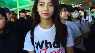 """Video TWICE @ Chile airport 