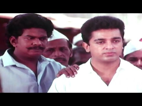 Nayakudu Full Movie || Part 03/11 || Kamal Haasan, Saranya
