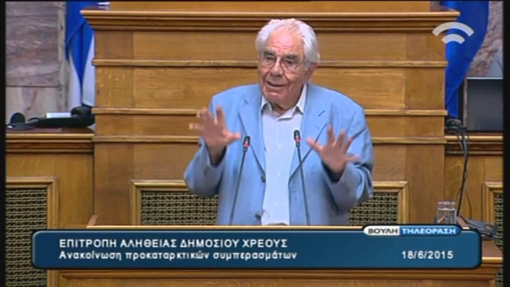 Επιτροπή Αλήθειας Δημοσίου Χρέους – Παρουσίαση προκαταρκτικών αποτελεσμάτων (18/06/2015)