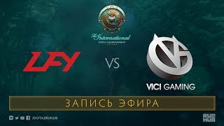 LFY vs VG, The International 2017 Qualifiers [Crystalmay]