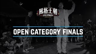 Jaygee vs 馬哥 – Style Dynasty 風格王朝 2017 Jack of All Trades Open Category Finals