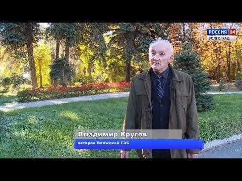 Владимир Кругов, ветеран Волжской ГЭС