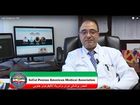 Hajir Dadgostar, MD