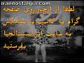 parva پروا movazebe فیلم iran ایران فارسی irannostalgia.com