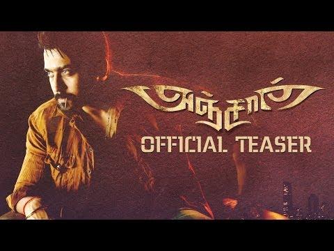 Anjaan – Official Teaser | Suriya, Samantha
