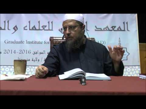 شرح قطر الندى وبل الصدى في النحو-٤