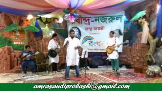 মরুরদেশেও বাঙালিআনা! full download video download mp3 download music download