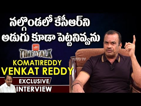 Telangana Congress Leader Komatireddy Venkat Reddy Exclusive Interview | Time to Talk Show - YOYO TV