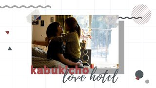 Nonton Trailer Pt   Kabukicho Love Hotel  2015  Film Subtitle Indonesia Streaming Movie Download