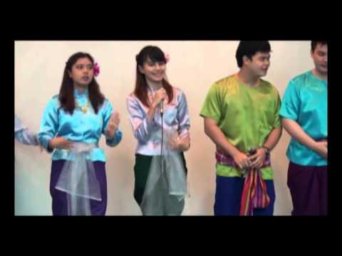 เพลงพวงมาลัย part 1 RED TV Channel