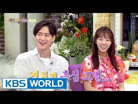 "Ko Kyungpyo, ""I Can Never Forget The Time When I First Saw Soobin!"" [Happy Together / 2017.08.10]"