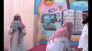 تكريم مسابقة القرآن والسنة إشراف الأستاذ  سامي عليوة