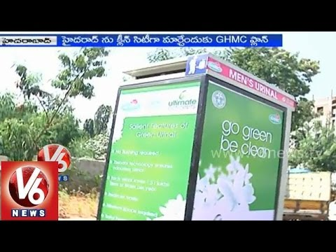 GHMC introduce Green Urinals works with Solar technology in Hyderabad