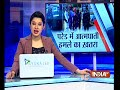 J-K: Kashmir on high alert, inputs say woman suicide bomber might strike on 26th January - Video