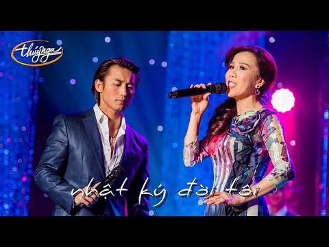 Mai Thiên Vân & Đan Nguyên - Nhật Ký Đời Tôi (Thanh Sơn) Live Show Mai Thiên Vân - Thời lượng: 4:29.