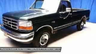 1995 Ford F-150 REG CAB 116.8' Akron OH 44310