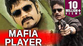 Mafia Player 2018 South Indian Movies Dubbed In Hindi Full Movie   Nagarjuna  Anushka Shetty