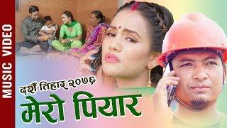 Mero Piyara - Shanti Shree Pariyar & Manoj Mugali