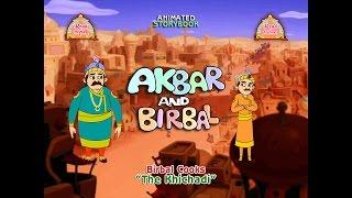 Birbal Cooks YouTube video