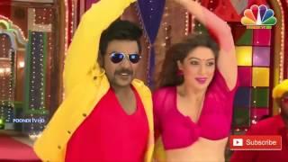 Video Motta Shiva Ketta Siva  Hara Hara Mahadevaki   HD Video Song MP3, 3GP, MP4, WEBM, AVI, FLV April 2018