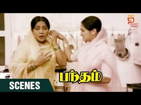 Video Manorama Comedy Scene   Bandham Tamil Movie   Sivaji Ganesan   Kajal Kiran   Shalini  Shankar Ganesh download in MP3, 3GP, MP4, WEBM, AVI, FLV January 2017