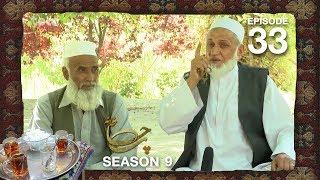 Chai Khana - Season 9 - Ep.33