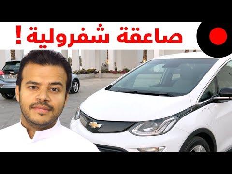 العرب اليوم - شاهد: سيارة كهربائية طويلة المدى وبسعر معقول