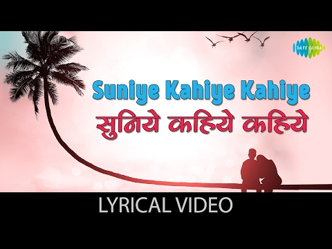 Suniye Kahiye with lyrics | Baaton Baaton Mein | Basu Chatterjee | Amol Palekar, Tina Munim
