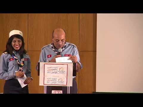 افتتاح المؤتمر الاقليمي العربي الثاني والعشرين للمرشدات في تونس