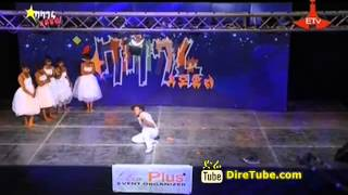 Balageru Idol Ethio Addis Dance Crew Contestant 3rd Audition Addis Ababa