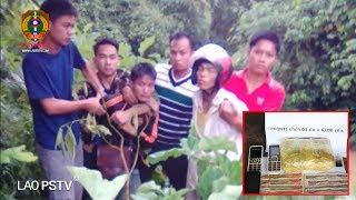 Nonton                         Lao Pstv News    14 07 2017                                                                                                                                                                         Film Subtitle Indonesia Streaming Movie Download