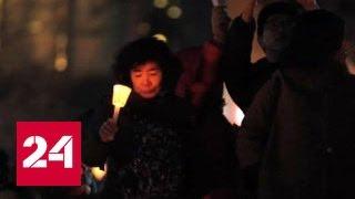 Жители Южной Кореи требуют отставки президента