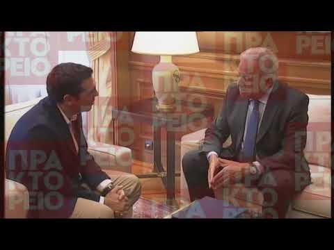 Αλέξης Τσίπρας: Η Ελλάδα βρίσκει ερείσματα