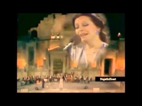 Najat  Al Saghira - 3yoon elalb   نجاة الصغيرة - عيون القلب - كاملة (видео)