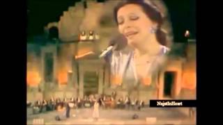 Najat  Al Saghira - 3yoon elalb   نجاة الصغيرة - عيون القلب - كاملة